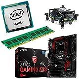 Aufrüstkit Z170A_GAMING M3+i5-6500+8GB  Desktop-PC (Intel Core i5-6500 Skylake, 8GB RAM, on Chip: Intel HD530, kein Betriebssystem)