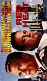 Red Heat [VHS] [Import allemand]