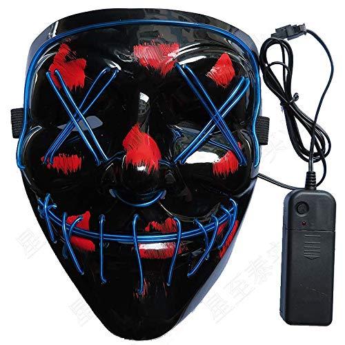 Thisiscry LED-Maske, Cosplay Flash-Maske, Glowing Mask, Kostüm Anonymous Mask Glowing Dance Karneval Party Maske Halloween Dekoration,Blue (Flash Dance Halloween)