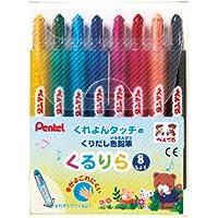 8 color set GTW-8 from Pentel Kururi (japan import)