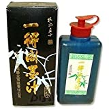 Chinese Calligraphy bottle Ink (100g)