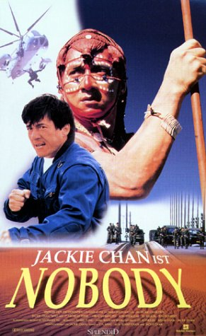 Jackie Chan ist Nobody [VHS]