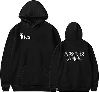 LOOVEE Unisex Felpa Haikyuu, Karasuno High School Hinata Shoyo Kageyama Tobio Anime Cosplay Felpe con Cappuccio con Pocket Autunno Inverno Pullover Maglione Streetwear Felpe per Uomo e Donna