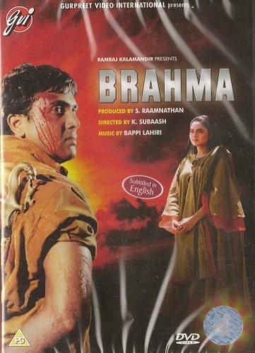 brahma-by-govinda-ayesha-jhulka-madhu