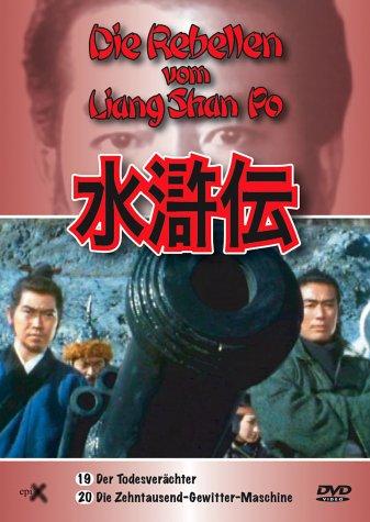 Die Rebellen vom Liang Shan Po, Teil 19 und 20 Elektronik 19