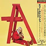 DonT Smile at Me (Ltd.Ep,Japan Version)