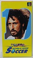 Ramos Ruy no World Wide Soccer [Super Famicom][Import Japonais]