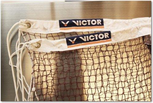 VICTOR Badminton-Netz Net A Professional, Rot/Braun, 757/0/0