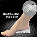 Insole Increase Lift Shoe Pad Taller Layers Silicone Gel Inserts Heel Shoes Increase 2.5Cm Honeycomb, Shock Absorption