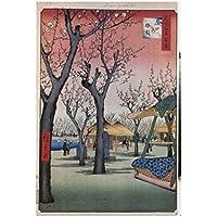 Poster: Utagawa Hiroshige Garden Kamata Plum-at, disponibili