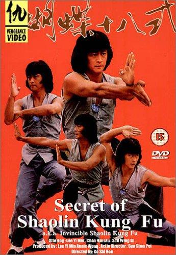 Shaolin Kung Fu Filme Deutsch