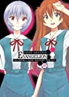 Neon Genesis Evangelion - The Shinji Ikari Raising Project Volume 17