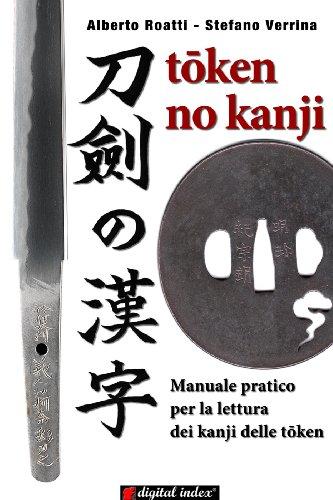 token-no-kanji-manuale-pratico-per-la-lettura-dei-kanji-delle-token