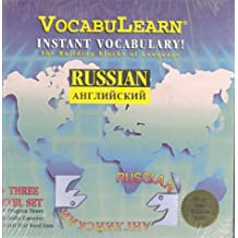 Vocabulearn Russian/English 3-Level Set with Book(s): Instant Vocabulary Fast, Fun and Effective