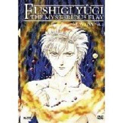 The Mysterious Play/OVA Vol. 2