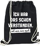 Hashtagstuff® Turnbeutel mit Sprüchen Designs auswählbar Kordel Schwarz Spruch Rucksack Jutebeutel Sportbeutel Gymbag Beutel Hipster Egal