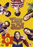 That 70's Show Season 1 [UK Import]