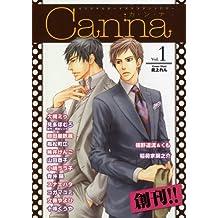 オリジナルボーイズラブアンソロジー Canna(1)