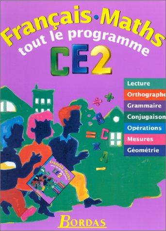 TOUT LE PROGRAMME CE2 (Ancienne Edition) par Ginette Grandcoin-Joly, Alain Gandon, Dominique Chaix (Relié)