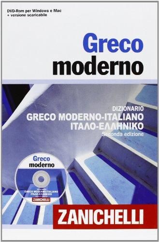 Greco moderno. Dizionario greco moderno-italiano, italiano-greco moderno. Con DVD-ROM