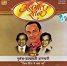 Hits of mukesh vol 8