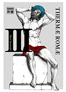 Thermæ Romæ Edition simple Tome 3