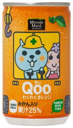 160gx30-this-coca-cola-minute-maid-qoo-exciting-orange