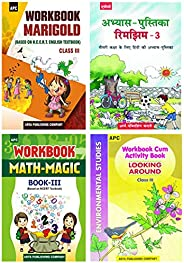 APC English, Hindi, Maths And Environmental Studies NCERT Workbook For Class 3 (2020-2021)(Set of 4 Books)