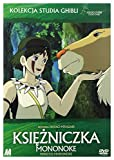Princesse Mononoké [DVD] [Region 2] (IMPORT) (Pas de version française)