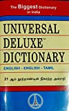 Universal Deluxe Dictionary (English-English-Tamil)