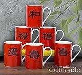 6Stück chinesische Feng Shui Becher-Set