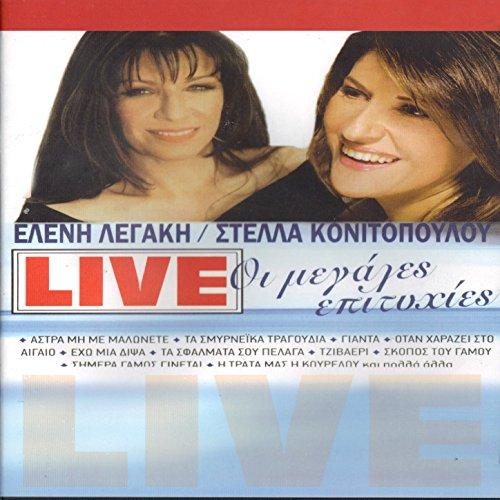 astra-mi-me-malonete-live