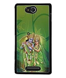 PrintVisa Designer Back Case Cover for Sony Xperia C S39h :: Sony Xperia C C2305 (Ram Rama Ganesh Ganapati Krishna Srikrishna Kisna Kanayya Kanaiyah Mohana)