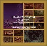 Final Fantasy XI:Promathia