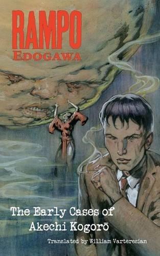 Edogawa Rampo: The Early Cases of Akechi Kogoro por Rampo Edogawa