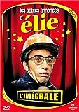 Elie Semoun : Les Petites annonces d'Elie - L'Intégrale...