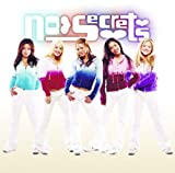 Songtexte von No Secrets - No Secrets