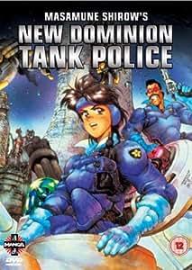 New Dominion Tank Police [1993] [DVD]