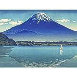 Koitsu Lake Shoji Mount Fuji Japanese Painting Extra Large
