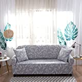 Sofa Slipcover Stretch Elastic Fabric Flower Bird Pattern Chair Loveseat Couch Settee Sofa Covers 1-Piece Pet Dog Protector (2 Seater, Bamboo leaves)