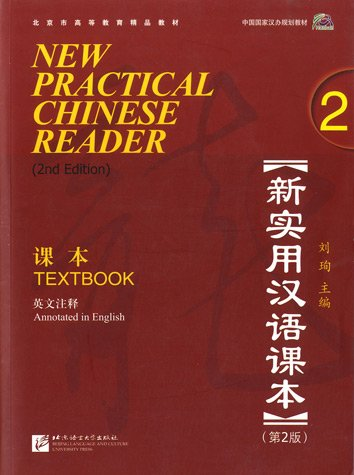 New Practical Chinese Reader 2 : Textbook (1CD audio MP3)