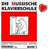Die russische Klavierschule Band 1 - die wichtigsten Elemente des Klavierspiels in kurzer Zeit - mit bunter herzförmiger Notenklammer