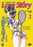 Step Up Love Story, tome 2 de Katsu Aki ( 17 mars 2004 ) - 17/03/2004