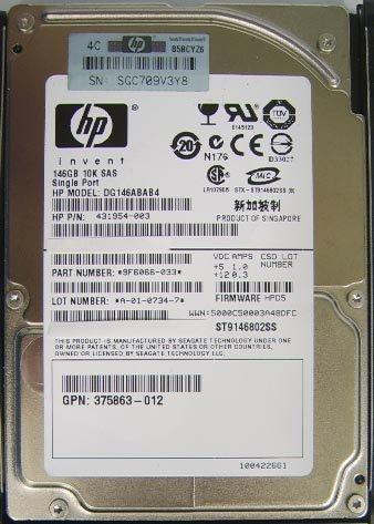 HP Invent 146GB SAS 430165-003 10K 2.5