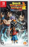 Bandai Namco Games Super Dragon Ball Heroes World Mission NINTENDO SWITCH REGION FREE JAPANESE VERSION