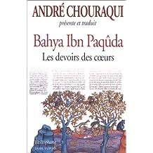 Bahya Ibn Paqûda : Les Devoirs des coeurs