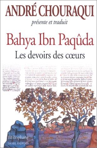 Bahya Ibn Paqûda : Les Devoirs des coeurs par André Chouraqui