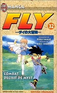 Dragon Quest - La Quête de Daï - Fly Edition simple Tome 32