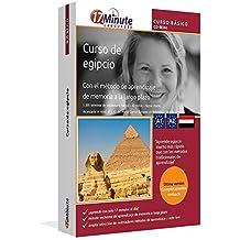 Curso de egipcio para principiantes (A1/A2): Software compatible con Windows y Linux. Aprende egipcio con el método de aprendizaje de memoria a largo plazo