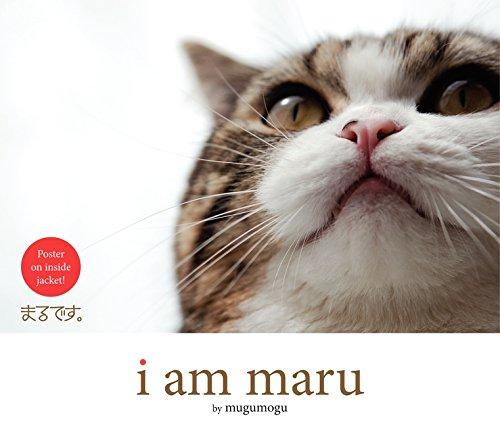 I Am Maru par mugumogu